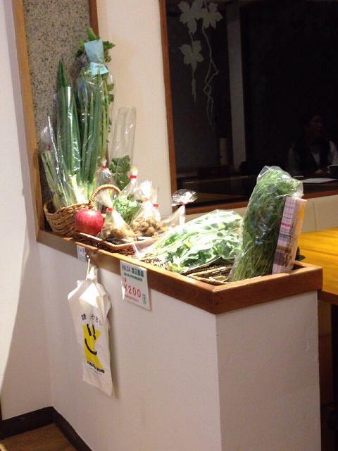 鎌倉野菜.jpg