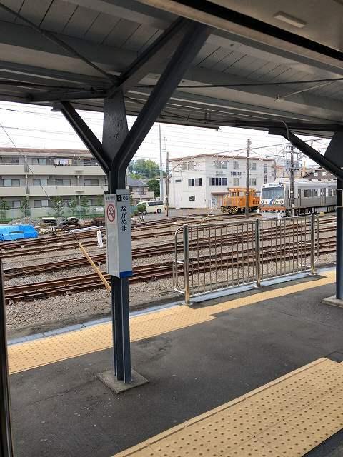 長沼駅.jpg