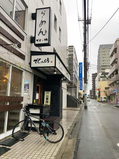 閉店調査2.jpg