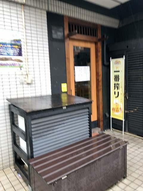閉店調査3.jpg