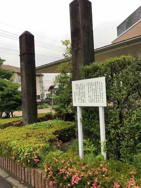 陣屋内藩校3.jpg