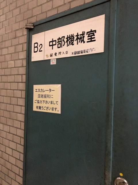 階段12-2機械室.jpg
