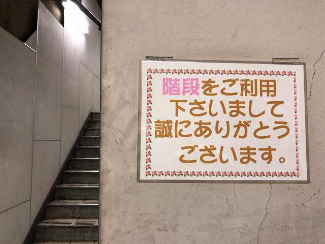 階段2ご利用ありがとうございます.jpg