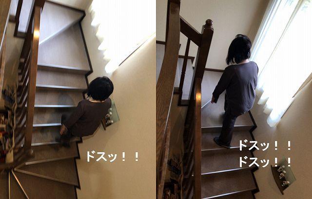 階段を上るジャン妻.jpg