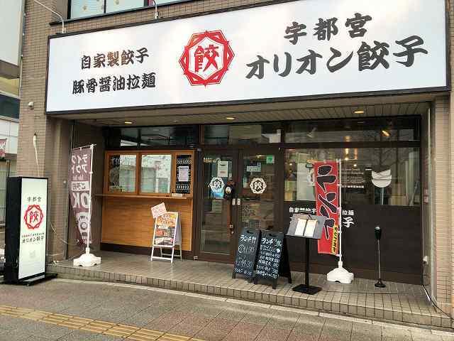 雨の街7新店3.jpg