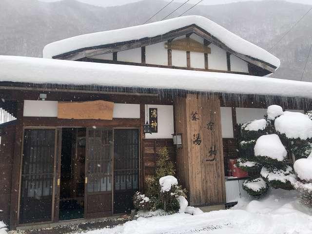 雪の宿1.jpg