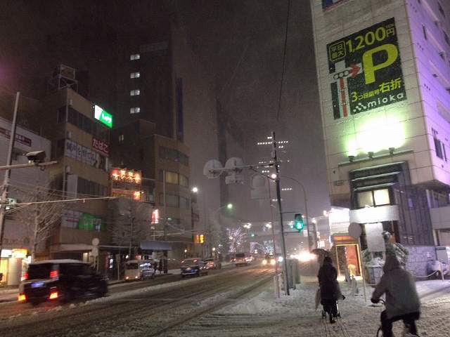 雪吹の上大岡1.jpg
