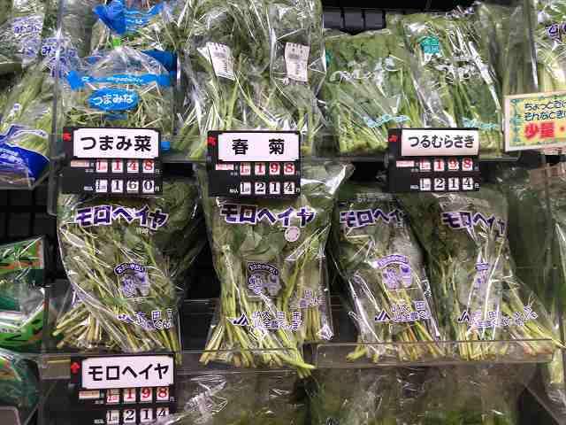 青菜が高い.jpg