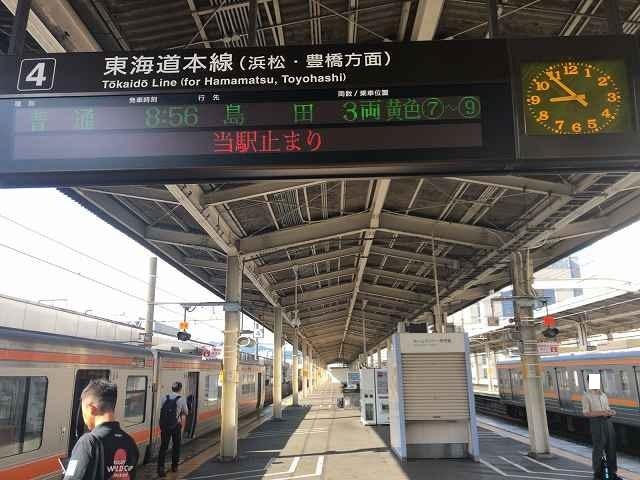 静岡2.jpg