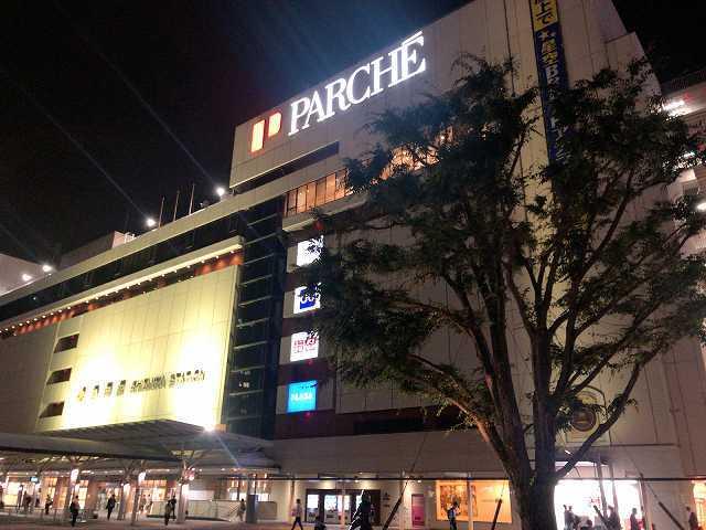 静岡駅に戻ったところ.jpg