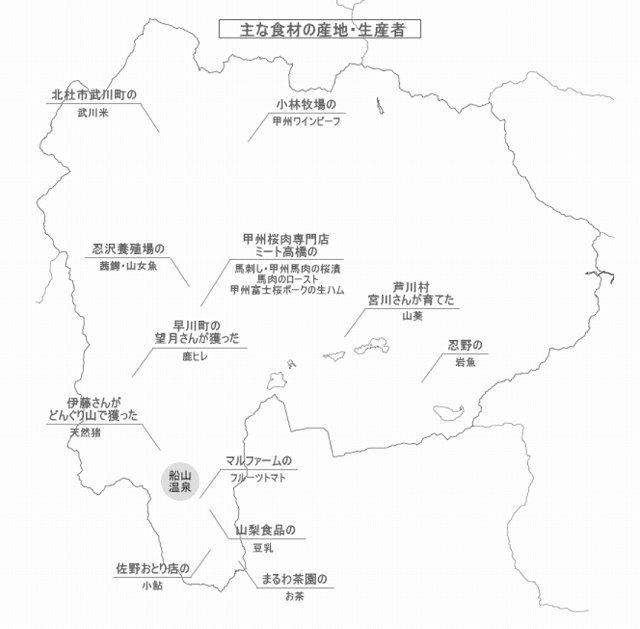 食材マップ.jpg