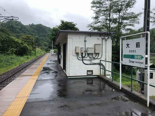 駅2ホーム1.jpg