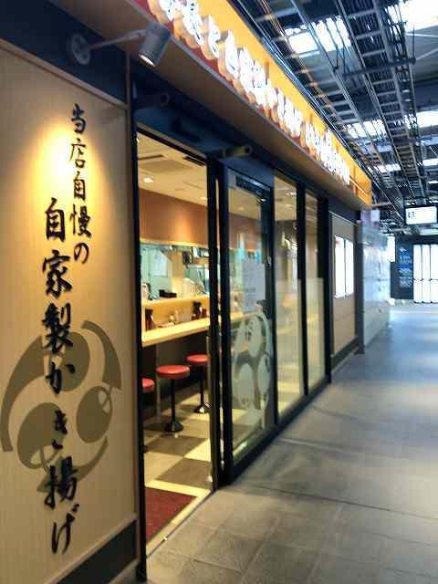 駅そば2.jpg