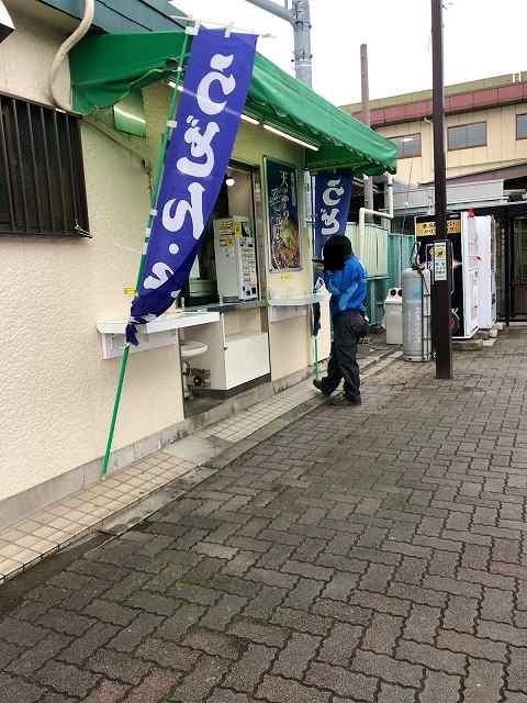 駅そば2本庄駅北口2.jpg