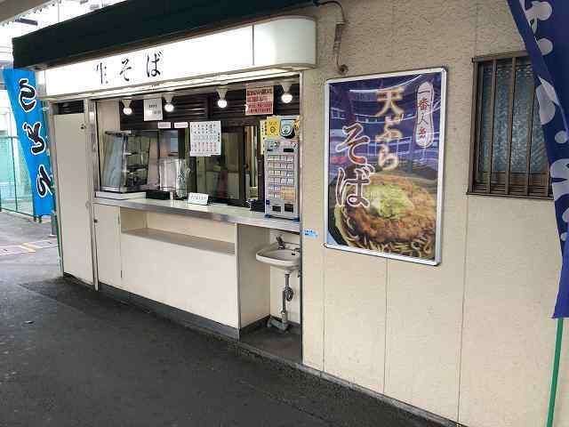 駅そば3ホーム側1~10時04分.jpg