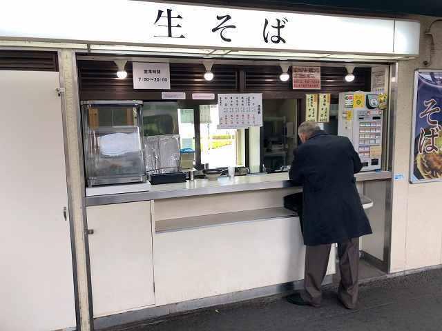 駅そば4ホーム側2~10時13分.jpg