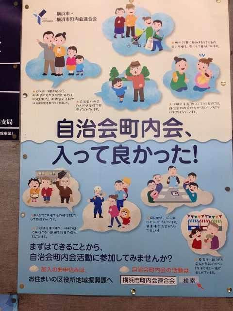 駅のポスター.jpg