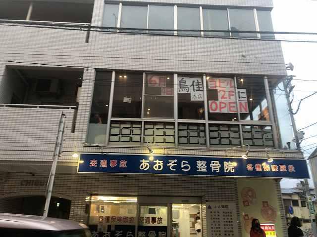 駅チカ10-4号店が本店に?7振り返る2.jpg