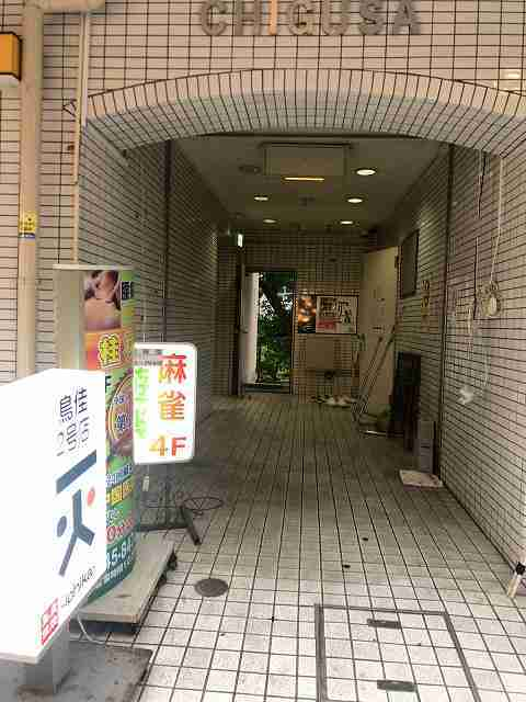 駅チカ2-2号店2.jpg