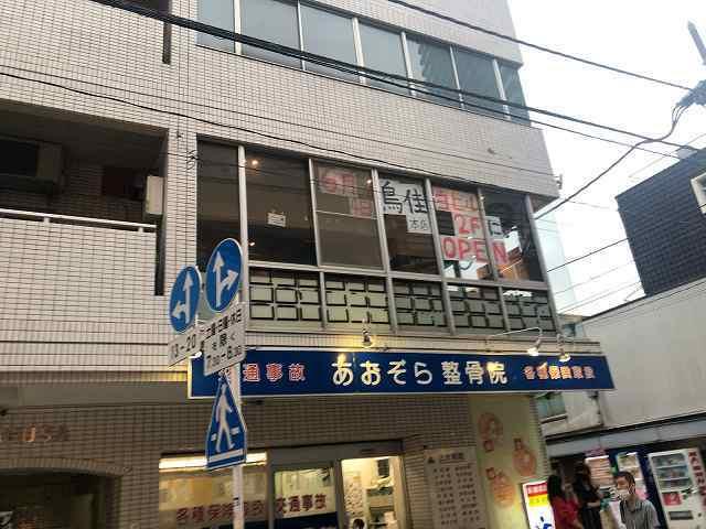 駅チカ3-4号店が本店に?1.jpg