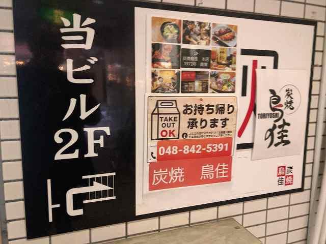 駅チカ6-4号店が本店に?4.jpg