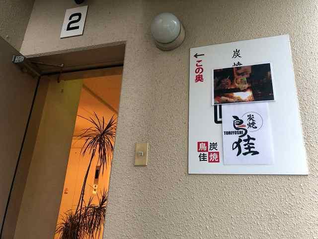 駅チカ7-4号店が本店に?5.jpg
