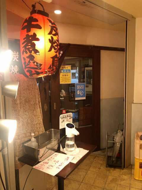 駅チカ8-4号店が本店に?6.jpg