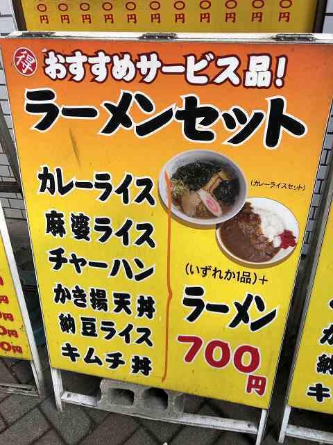 駅前の店3ボード2.jpg