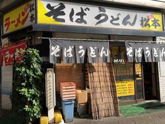駅前の店6.jpg
