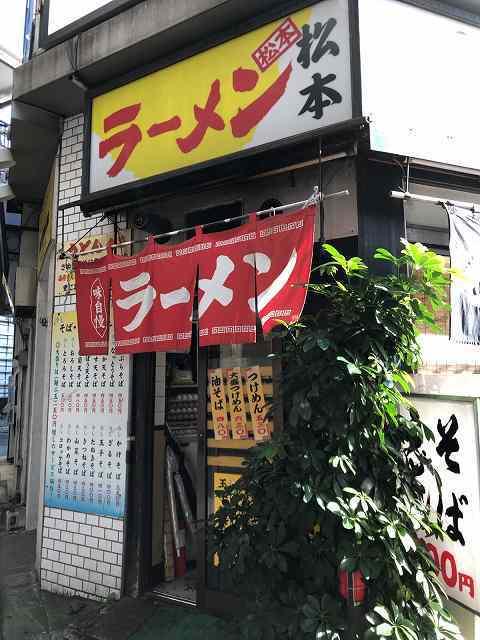 駅前の店7.jpg