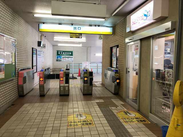 駅改札.jpg