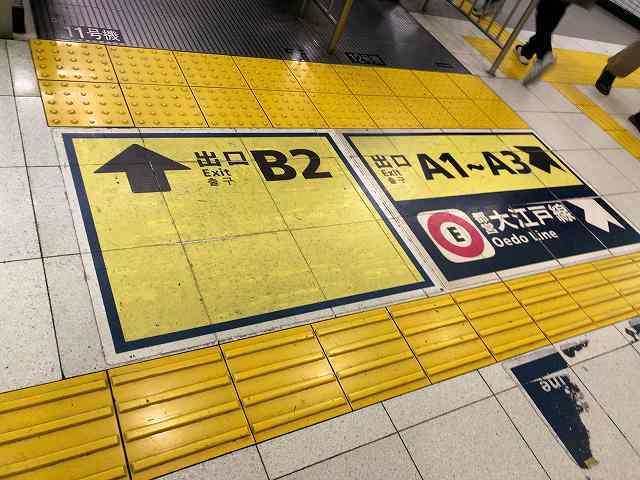 駅構内1.jpg