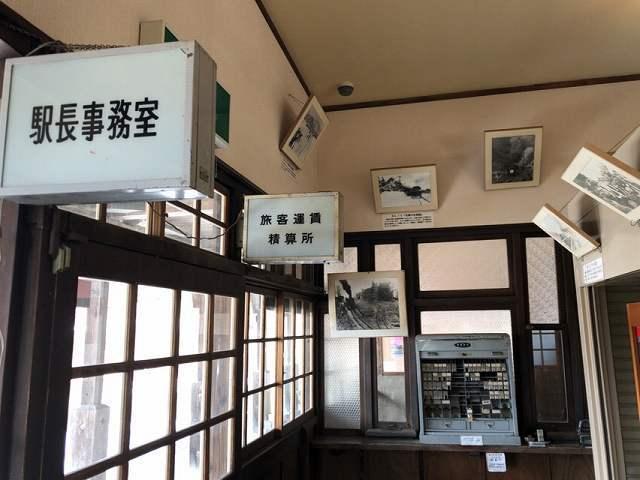 駅長事務室.jpg