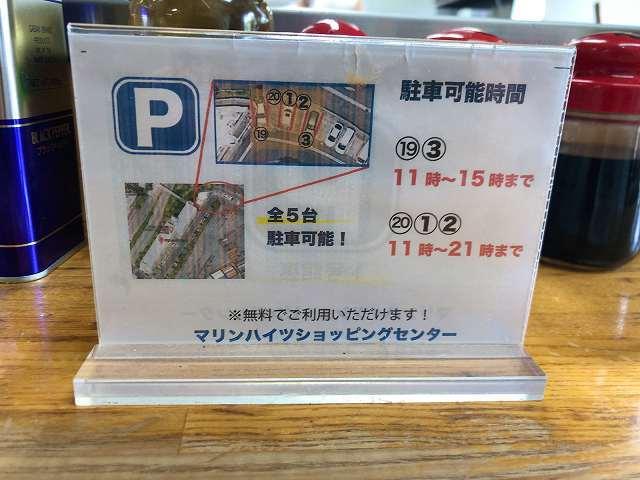 駐車場案内3.jpg