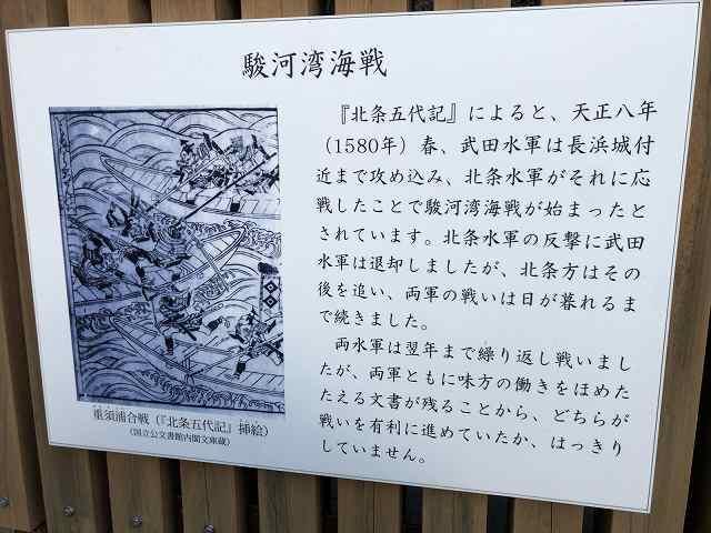駿河湾海戦.jpg