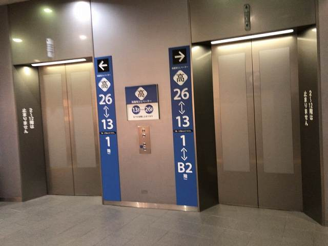 高層エレ2.jpg