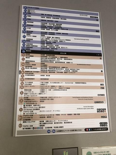 高層エレ3.jpg