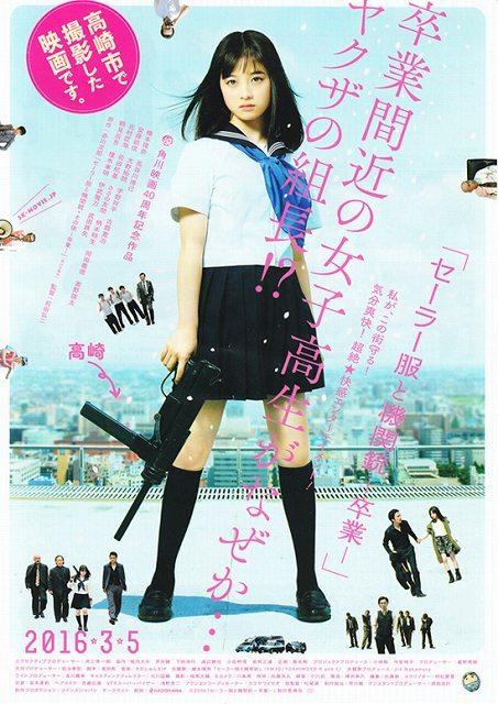 高崎市で撮影した映画です.jpg
