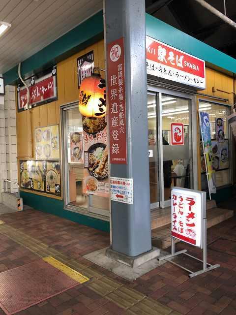 高崎駅改札外.jpg