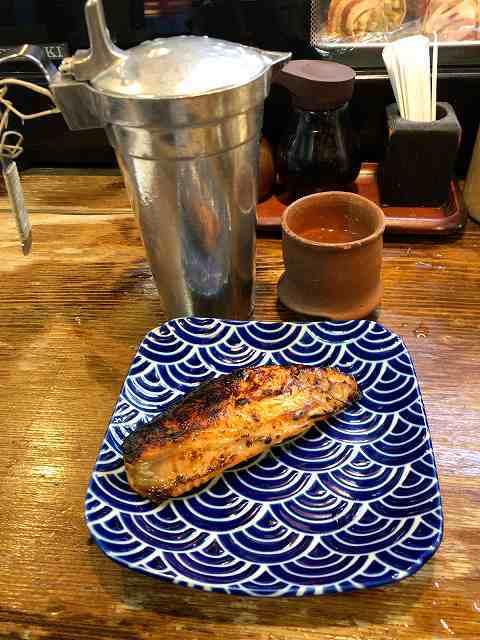 鮭西京5.jpg