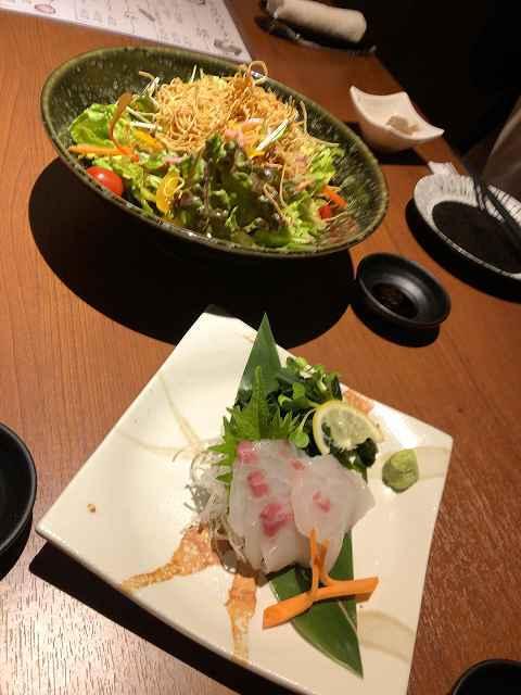鯛刺身サラダ.jpg