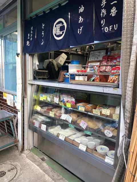 黄昏の豆腐屋5.jpg