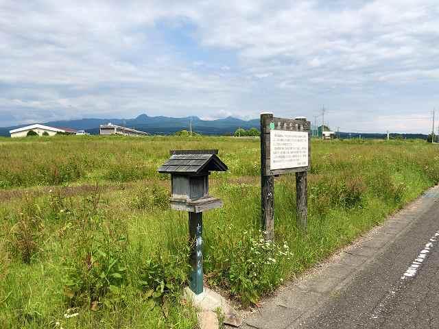 黒井峯現地24.jpg