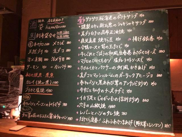 黒板11.jpg