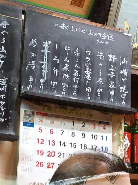 黒板2.jpg
