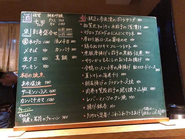 黒板メ.jpg