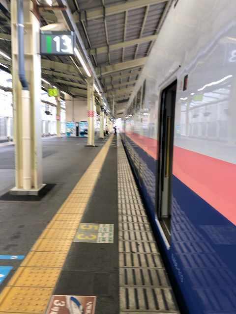 MAX高崎駅.jpg