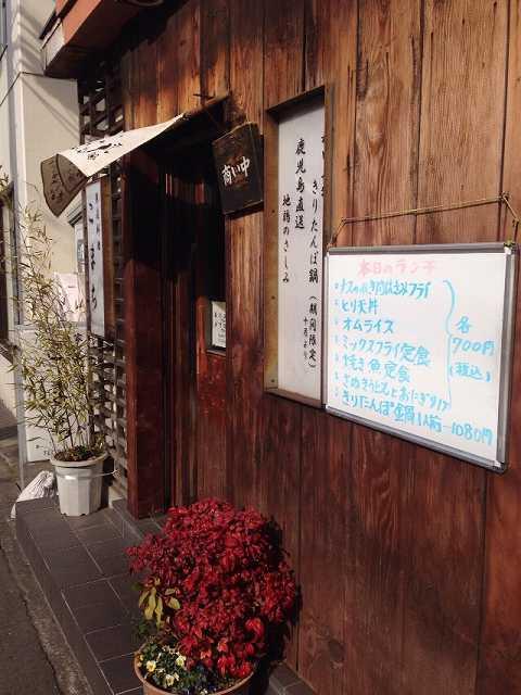U子と来た店3.jpg